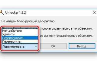 Как убрать строку поиска с панели задач Windows 10