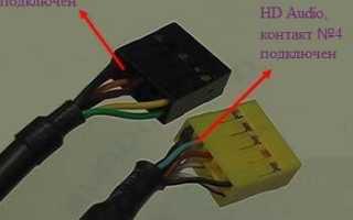 Подключение и настройка звучания проводных наушников