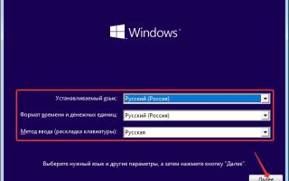 Самостоятельная установка Windows 10 с флешки