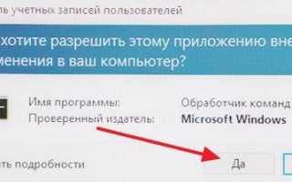 Как войти в Windows 10 с правами Администратора