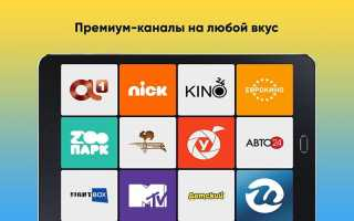 Peers TV для Windows 10