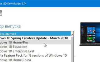 Download Windows 10 ISO From Microsoft Free Full Version