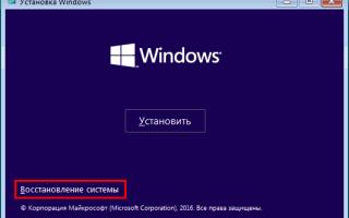 Как восстановить настройки истории файлов по умолчанию в Windows 10