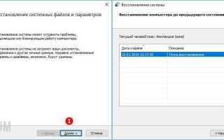 Не открывается приложение «Параметры» в Windows 10, как исправить.