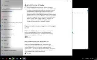 Windows 10: отображение информации о предыдущих попытках входа