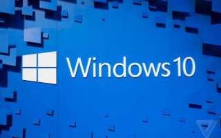 14 способов настроить панель задач Windows 10