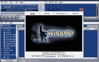 ТОП-10 Лучших бесплатных видеоплееров для Windows: скачиваем и наслаждаемся просмотром