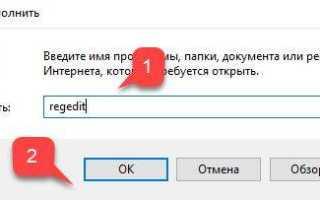 Автозагрузка через системный реестр Windows