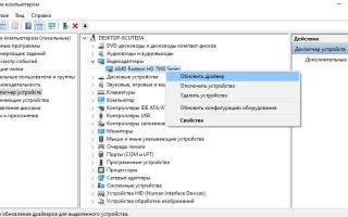 Как вывести Windows 10 из спящего режима
