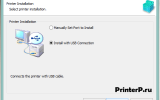 Скачать драйвер для принтера Canon LBP 3000 бесплатно