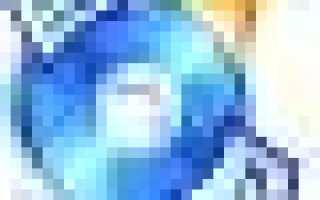 CCleaner Portable — удобная портативная версия программы