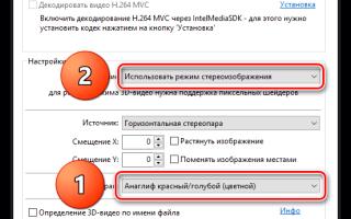 Daum PotPlayer для Windows 10 (32/64 bit)