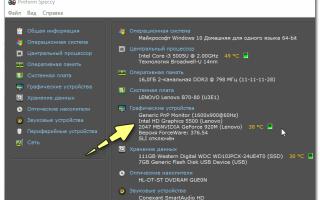 Как посмотреть параметры видеокарты на Windows 10?