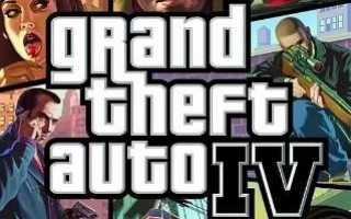 Run GTA San Andreas on Windows 10