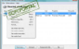 Windows — CD/DVD диски