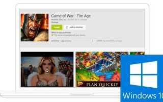 Bluestacks для Windows 10 — 64 / 32 Bit скачать бесплатно
