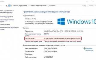 Как установить Microsoft Office Word по умолчанию в Windows 10.