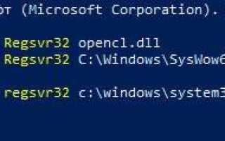 Драйверы на другие устройства Intel OpenCL CPU x64 binaries