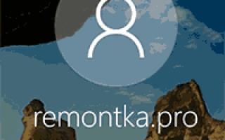 Установка пароля при входе в Windows 10