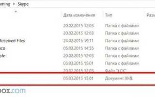 Камера и/или микрофон неопределяются в Skype на Windows 10