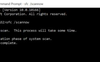 Ошибка при установке «Виндовс 10»: коды ошибок, причины появления, способы решения проблемы