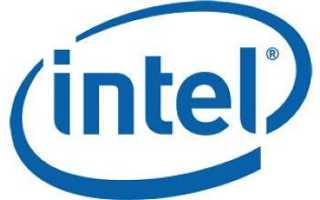 Сетевые драйверы v.21.0 для Intel Network Adapter Driver  Windows 7 / 8 / 8.1 / 10