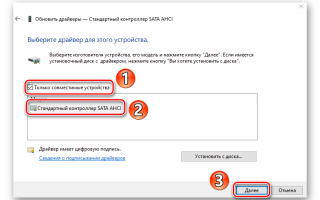 Критическая ошибка dpc watchdog violation в Windows 10 и методы её решения