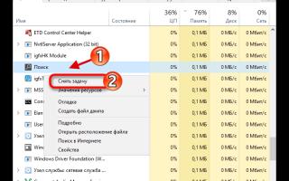 Как провести очищение оперативной памяти в Windows 10</a></noscript>