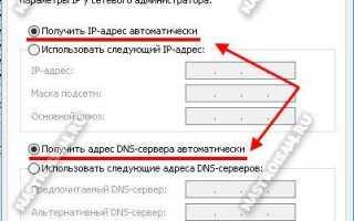Проблемы с интернетом после установки и обновления Windows 10