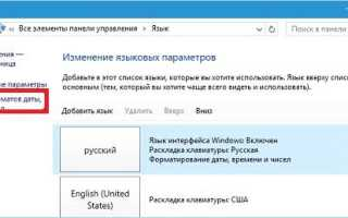 Способы переназначения клавиш на клавиатуре в Windows 10