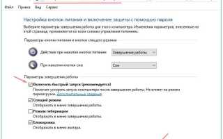 Driver Power State Failure Windows 10, как исправить?