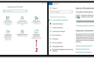 Программы управления обновлениями Windows 10 (отключение, скачивание, установка и удаление)