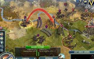 FAQ по ошибкам Sid Meier's Civilization V: не запускается, черный экран, тормоза, вылеты, error, DLL