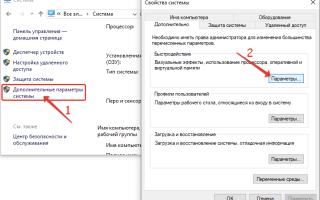 Каким способом включить или убрать предварительный просмотр в папках Windows 10