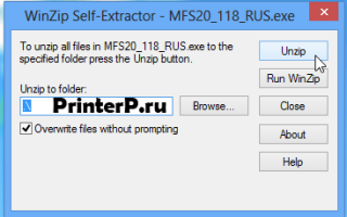 Установка драйвера для Panasonic KX-MB2020