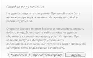 Киностудия Windows Live для Windows 10