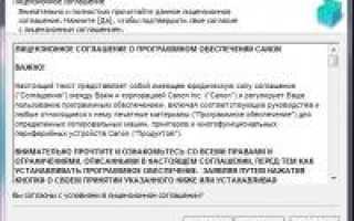 (Download) Canon Pixma MP210 Driver for Printer / Scanner (All-in-one Printer)