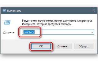 Как установить драйвера на Windows 10? Пошаговая инструкция и решение проблем