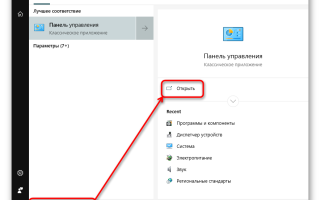 Редактируем параметры спящего режима в Windows 10