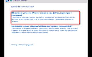 Windows 10 LTSB установить магазин