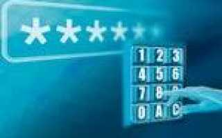 Svchost.exe грузит процессор на Windows: Решение проблемы