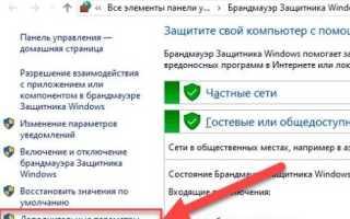 Как открыть порты на Windows 10 и 7. Или привет любителям Майнкрафт