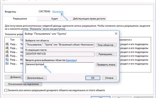 Как очистить панель быстрого доступа от последних файлов и папок?