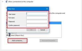 Исправляем проблемы с VPN подключением в Windows 10 1903