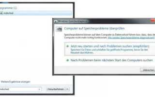 Ошибка 41 kernel power Windows 10