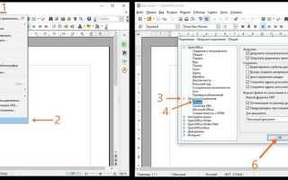 Microsoft Office 2010 для Windows 10