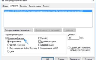 Критическая ошибка Windows 10: «Меню пуск и приложение Кортана не работают»