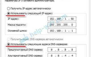 Проблема с неопознанной сетью без доступа к Интернету в Виндовс 10