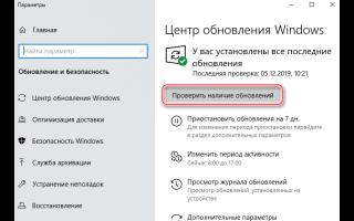 При запуске Windows возникает ошибка с кодом 0x80070426. Как устранить?