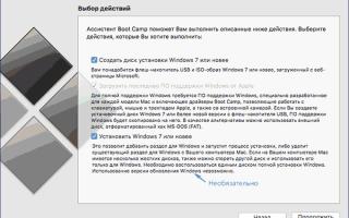 Как создать загрузочную флешку Windows в macOS, Windows и Linux